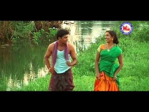 കണ്ണമ്മ കണ്ണമ്മ  | KANNAMMA KANNAMMA | THEYYARAYYAM | Malayalam Folk Songs | HD Official