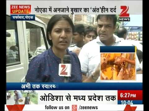 Mysterious fever claims 12 lives in Noida within 15 days
