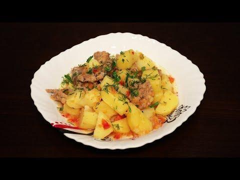 Как приготовить картошку вкусно картошку с мясом в мультиварке