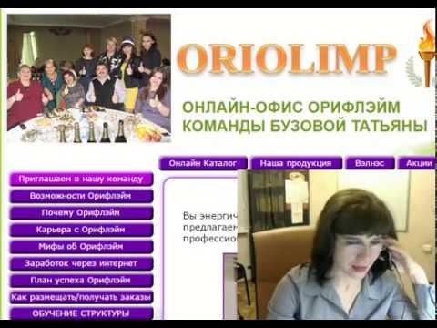 Прайм Сервис: вакансии и работа в компании (Москва)