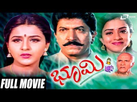 Bhoomi   Devaraj   Charulatha   Kannada Full HD Movie   Art Movie