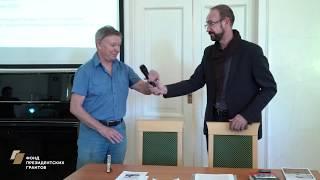Лекция Юрия Михайловича Лебедева