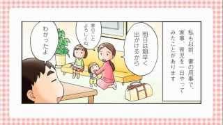 『子育てハッピーアドバイス2』についてはコチラ ↓ □1万年堂出版 http...
