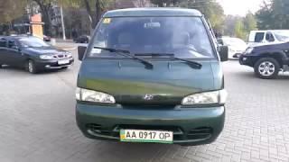 Hyundai H100 81000 грн В рассрочку 2 144 грнмес Винница ID авто 261003