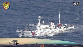 中国海警局の船4隻 一時尖閣諸島沖の日本の領海に侵入