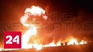 Пожар на топливопроводе в Мексике…