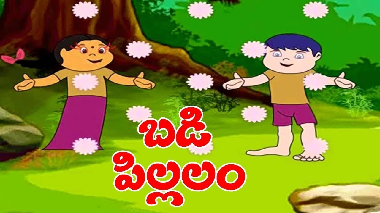 Pillalam Badi Pillalam | Telugu Nursery Rhymes | పిల్లలం బడి పిల్లలం | Bachpan Tube