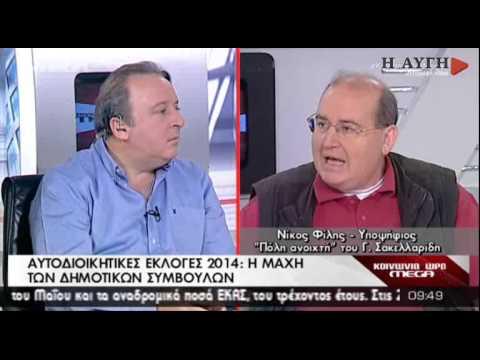 Νίκος Φίλης: Απογοήτευσε ο κ. Καμίνης, εμπλέκεται σε σκάνδαλο