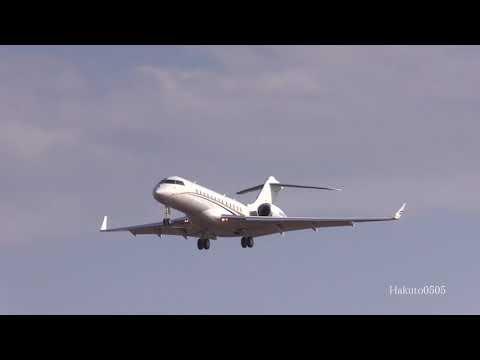 Bombardier BD-700-1A10 Global 6000 N68889 Landing at Narita