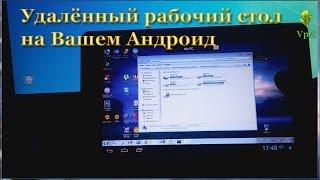 видео Ваш компьютерный помощник