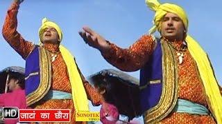 Jaatan Ka Chhora || जाटां का छोरा || Gajender Phogat || Haryanvi Songs