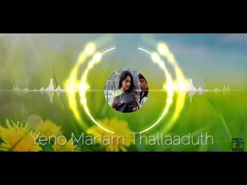 Malare mounama.  Tamil WhatsApp status