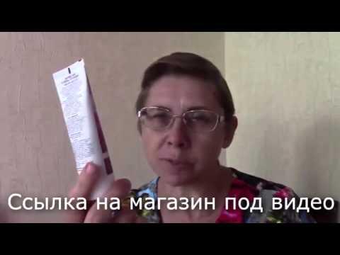 РЕЛИФ ПРО крем -