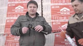 Закрепление дюбеля в керамических поризованных блоках СБК