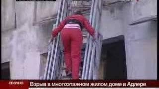 Под Сочи взорвался многоэтажный дом: возможен теракт