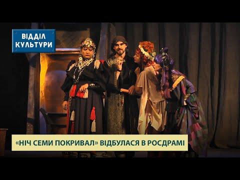 TPK MAPT: Насичені будні Миколаївського академічного художнього росдрам театру