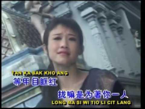 Siau Hei Raju Kumara Cho Luan Bang