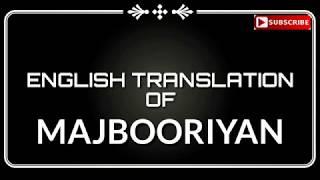 English Translation Of Majbooriyan Mankirt