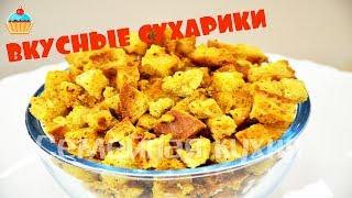 видео Хозяйкам на заметку: яблочно-сырное печенье