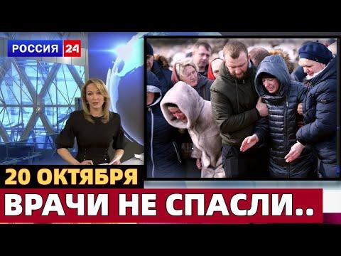 Сегодня Скончался Народный Артист Российской Федерации