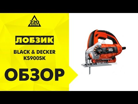 Электролобзик Black & Decker