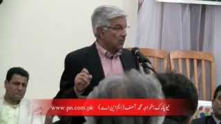Khawaja Asif addresses PMLN USA