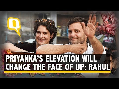 Priyanka Gandhi's Entry in Active Politics Big Step For Cong in UP: Rahul Gandhi | The Quint