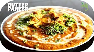 Paneer Butter Masala Recipe | Restaurant Style | Godwa