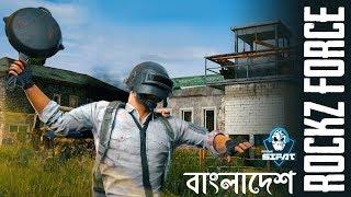 PUBG Mobile Bangladesh [Rank Push] - S6 G36