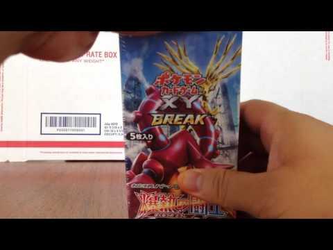 Ruthless Rebel & Explosive Warrior Opening Pokemon Cards