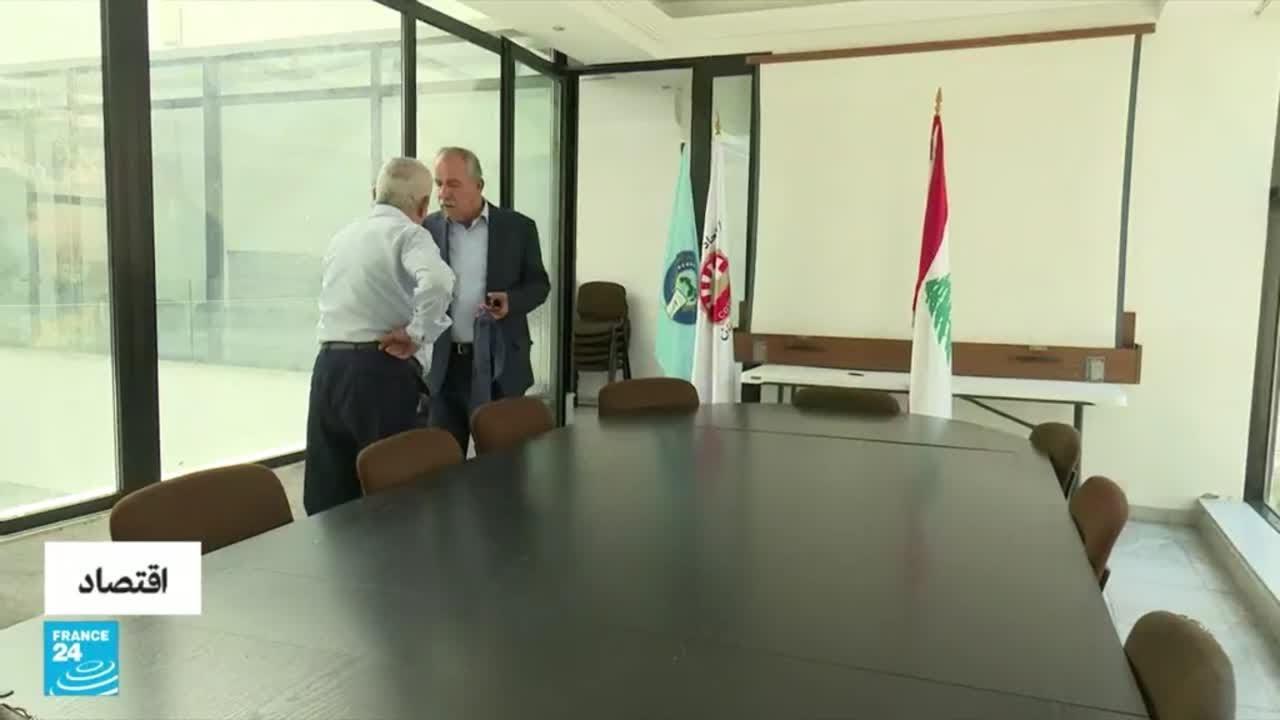 رفع الأجور للقطاعين العام والخاص.. خطة تطرحها الحكومة اللبنانية ويحذر منها محللون اقتصاديون  - نشر قبل 7 ساعة