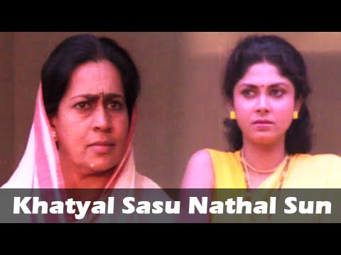 Khatyal Sasu Nathal Sun - Title Song - Varsha Usgaonkar, Daya Dongre - Marathi Movie