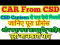 csd indent form, csd canteen form,indent form,indent form csd #0409170449 Car through CSD