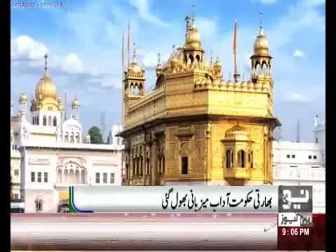 Indian Government MisBehave With Sartaj Aziz | Latest Pakistan News