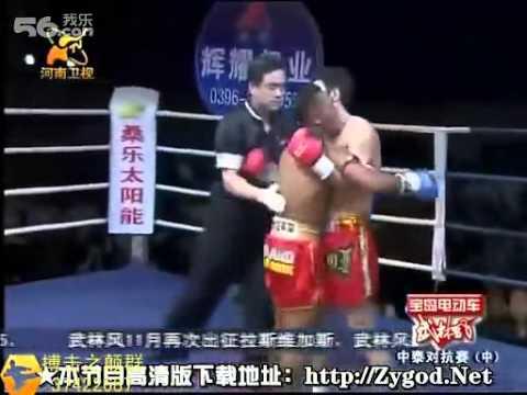 2010 Sanshou VS Muay thai :  Wang Weihao VS Saenchai PKSaenchaimuaythaigym