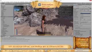 Unity 3D GAMEDEV: Результат дня (70), Грядка /Строительство