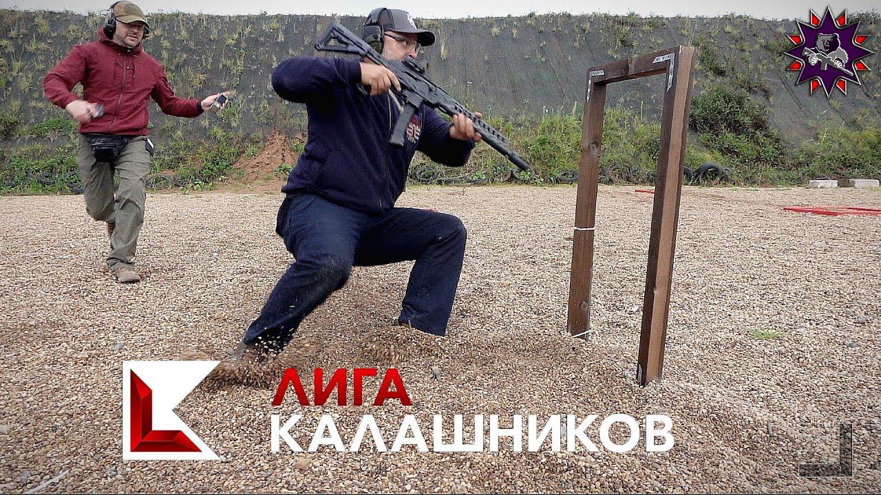 Калашников открыл свою стрелковую лигу