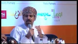 Oman Forum 2013 - Part 2 - organized by AIWA magazine