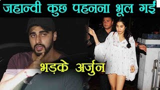 Arjun Kapoor Slams MEDIA for an article on Janhvi Kapoor's clothes | FilmiBeat