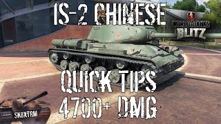 IS-2 Chinese - Quick Tips - 4700+ Dmg - Wot Blitz