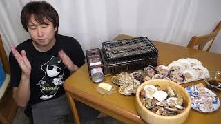 朝起きたら急に貝が食べたくなったので、買いに行って食べる海鮮系YouTuberきまぐれクック