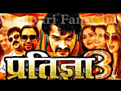 PRATIGYA 3 - Pawan Singh, Khesari Lal, Nirahua, Amrapali, Bhojpuri Superhit Movie - Trailer