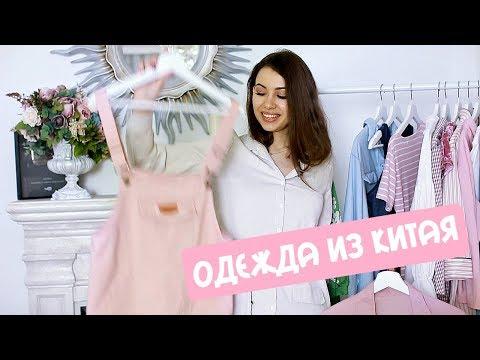 Кристина Казинская сейчас