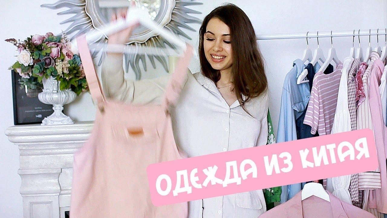 Моделирование платья полусолнце по косой Кокетка выкроена по .