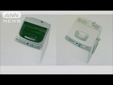 洗濯機から発火相次ぐ・・・三洋電機4万5000台リコール(13/05/15)