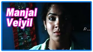 Manjal Veiyil Tamil Movie | Scenes | Bala gifts Sandhya ring on her birthday