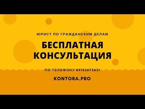 Бесплатная консультация юриста по телефону в Барнауле