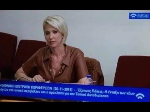 Παρέμβαση Κατερίνας Μονογυιού στην Επιτροπή Περιφερειών στο πλαίσιο των Έξυπνων Πόλεων.