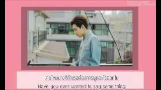 [Karaoke/Thai sub/Eng sub]Got7-รักเธอ(love you) Fly in Bangkok