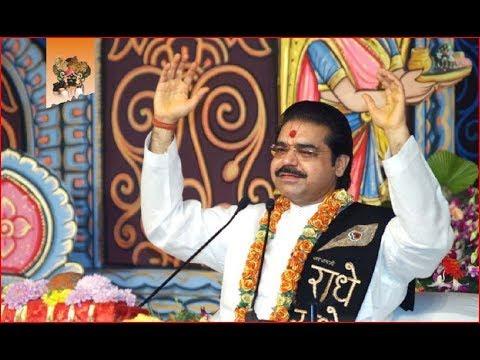 जरा चल के वृंदावन देखो / तेरी बंसी पे जाऊं बलिहार रसिया Shri Mridul Krishna Shastri bhajan